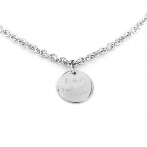 collier_argent_recto